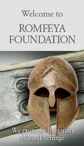 Romfeya foundation
