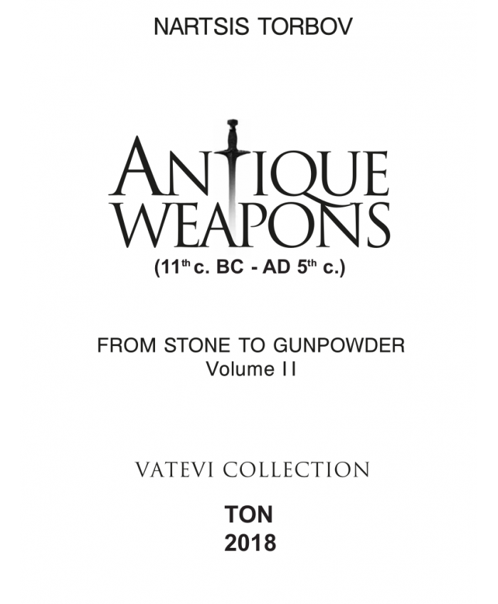 Antique Weapons Introduction