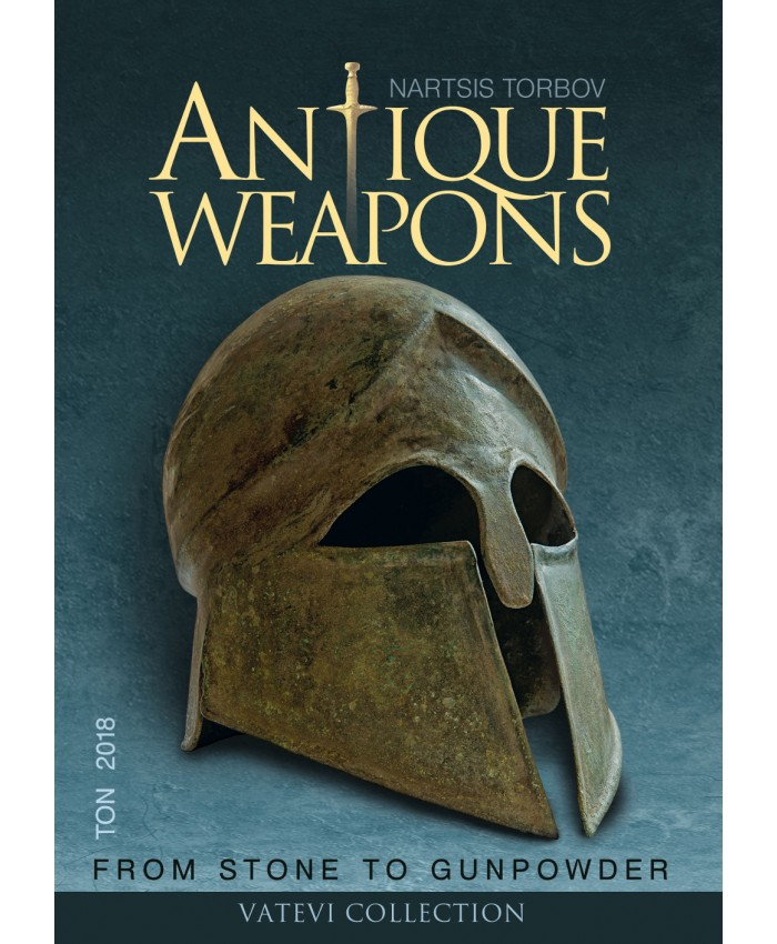 Antique Weapons (11th c. BC - AD 5th c.)