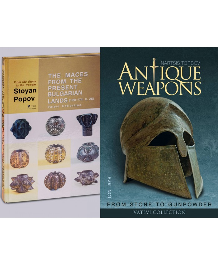 Set: Maces from the Present Bulgarian Lands and Antique Weapons